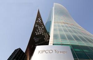 Kipco_Tower