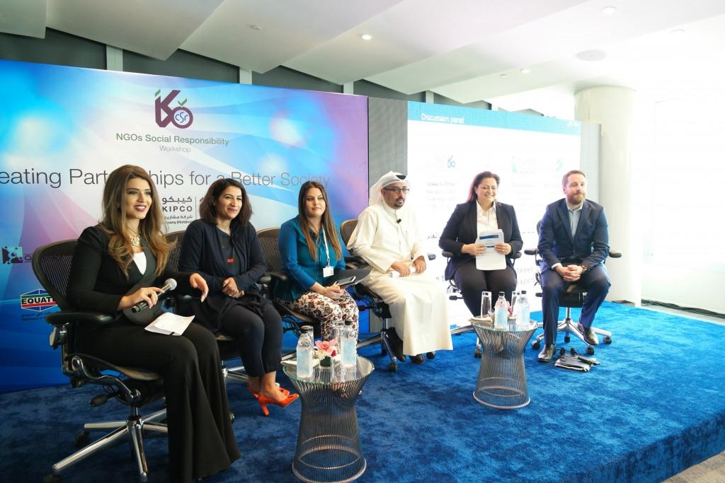 KIPCO CSR Forum